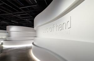 LAVA-Digital-exhibition_458