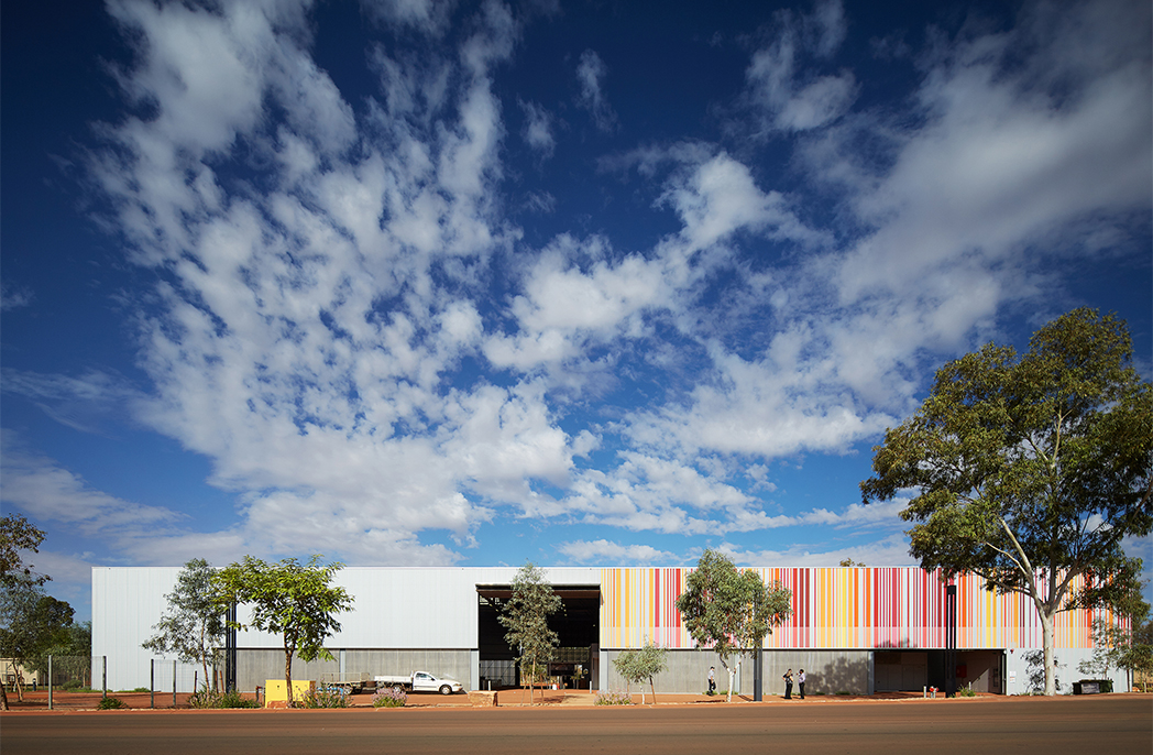East Pilbara Arts Centre