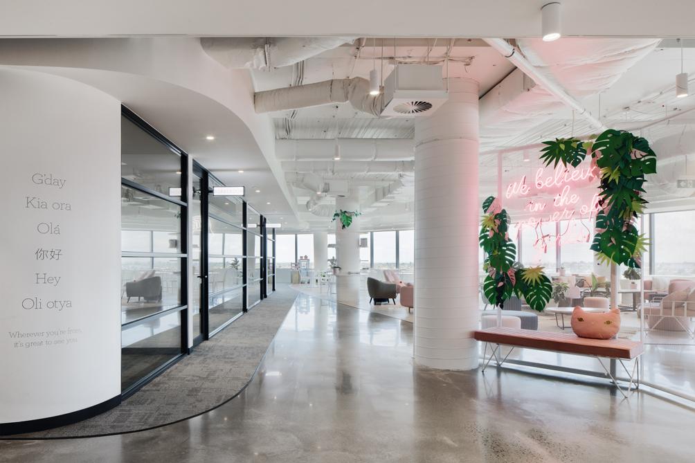 The Supre HQ in Melbourne