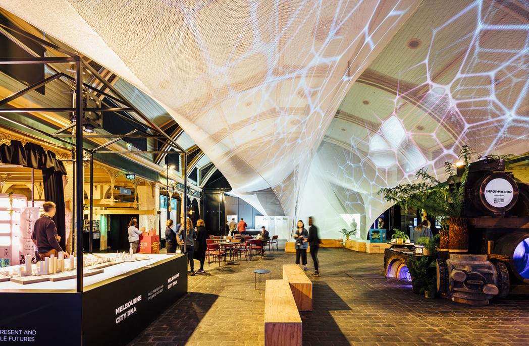 Melbourne Knowledge Week (MKW18)