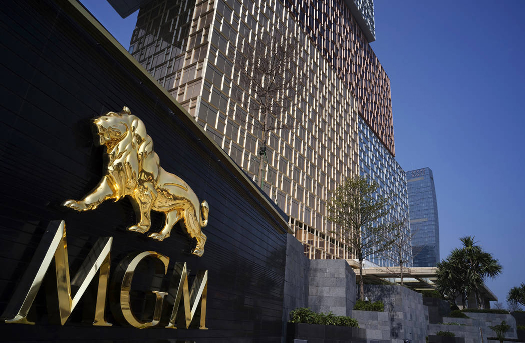 The exterior of the new MGM Cotai by David Rockwell