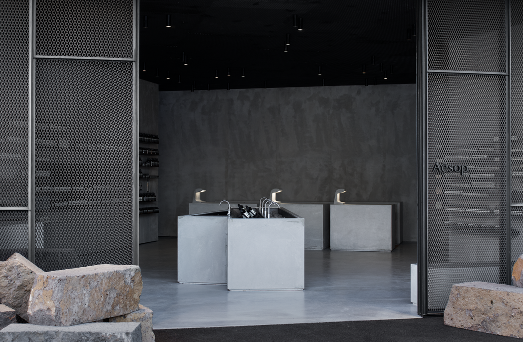 Aesop Chadstone store redesign