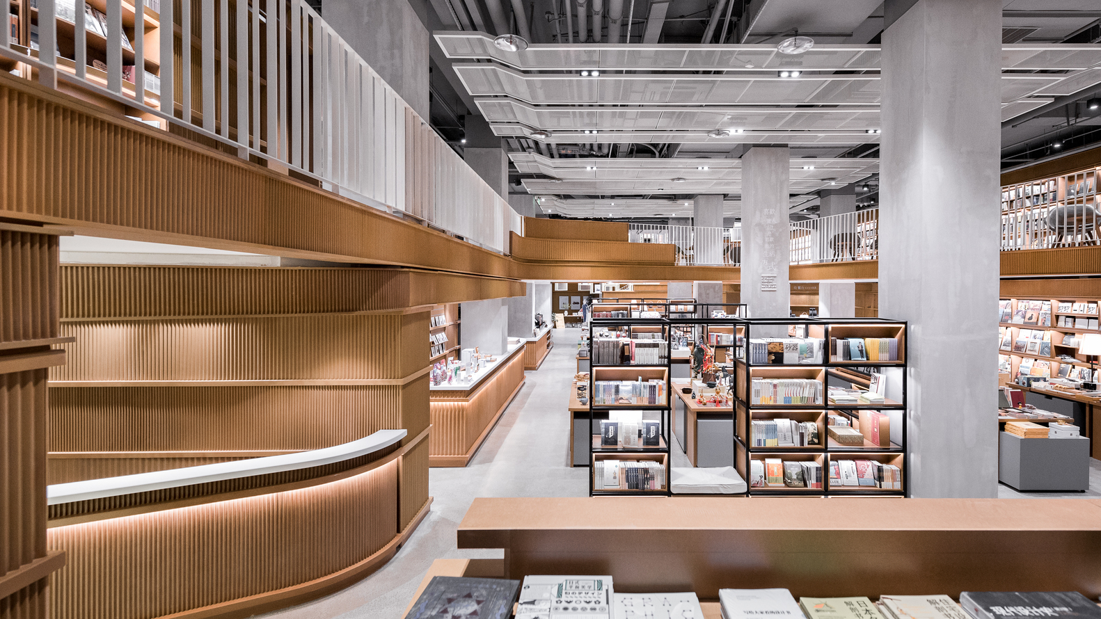 Altlife Bookshop