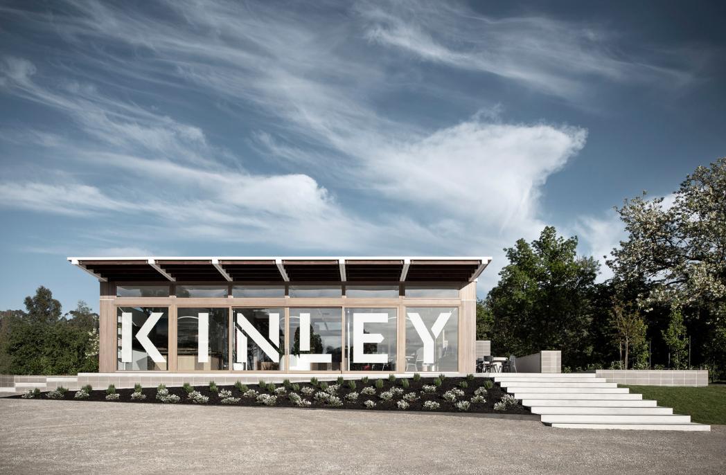 Kinley Cricket Club